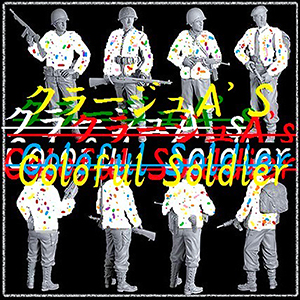 Colorful Soldier