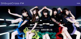 Shibuya Cross-FMレギュラー番組「i*chip_memory 未来の想い出」スタート