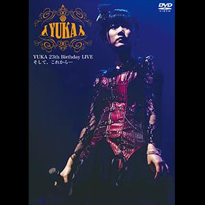 YUKA 23th Birthday LIVE そして、これから・・・