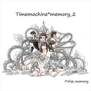 Timemachine*memory_2