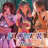FLOWER/FriendⅡ
