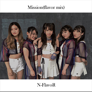 Mission(flavor mix)