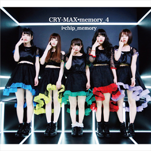 CRY-MAX*memory_4