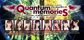 アリスインプロジェクト2018年10月公演「クォンタム メモリーズ~量子変数の観測者~」に花園えりい出演