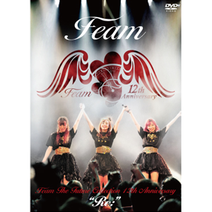 """Feam The Future Collection 12th Anniversary """" Re: """""""