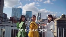 FEAM【MY DREAM 2020(MV)】